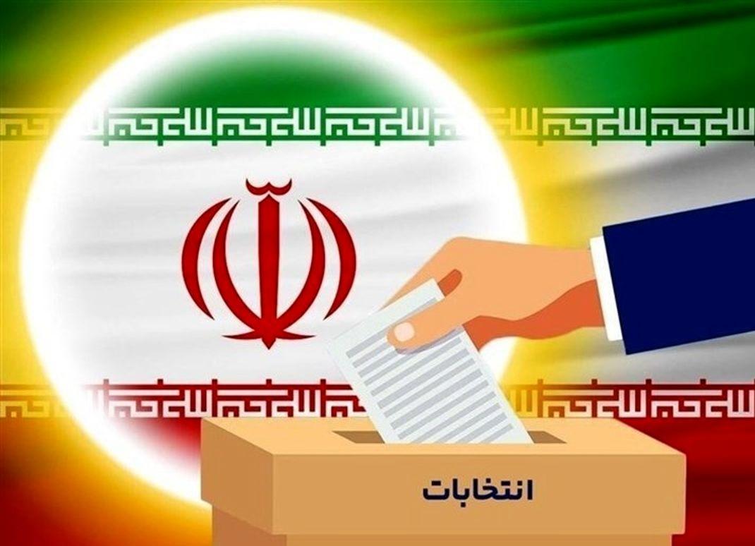 نتیجه انتخابات ریاست جمهوری