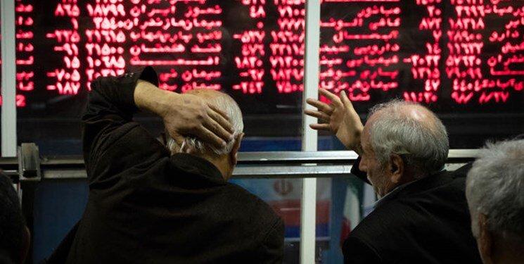 فروش سهام عدالت در بورس