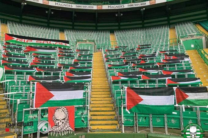 اهتزاز پرچم فلسطین در سکوهای ورزشگاه سلتیک|تصاویر