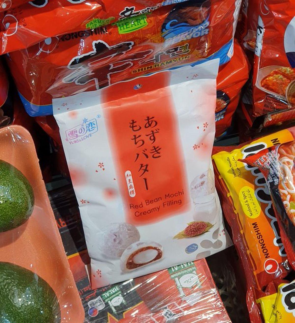 فوری:شیرینی کشنده در بازار تهران؛تصاویر شیرینیمرگبار ژاپنی