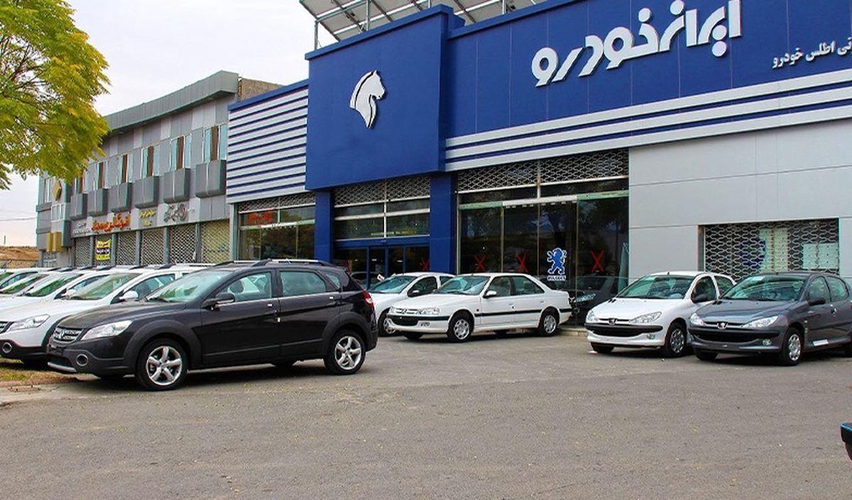 نتایج قرعه کشی ایران خودرو ۲ آذر ۹۹ +لینک اسامی برندگان با کد پیگیری و کد ملی