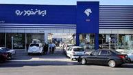 برندگان قرعه کشی ایران خودرو جزییات کامل