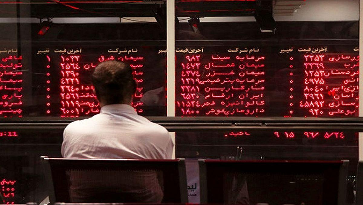 خبر مهم برای سهامداران / علت اصلی ریزش رعدآسای شاخص بورس اعلام شد