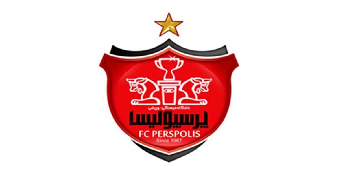 پیام تبریک نوروزی باشگاه پرسپولیس
