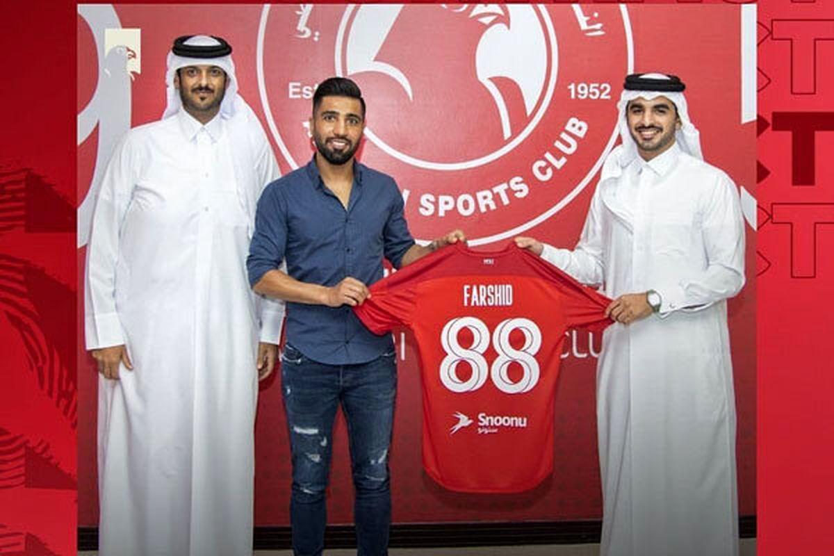 شماره پیراهن فرشید اسماعیلی در تیم جدیدش مشخص شد