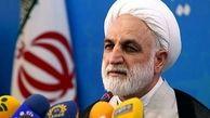 دستور فوری برای آزادی زندانیان اعتراضات آبان ۹۸