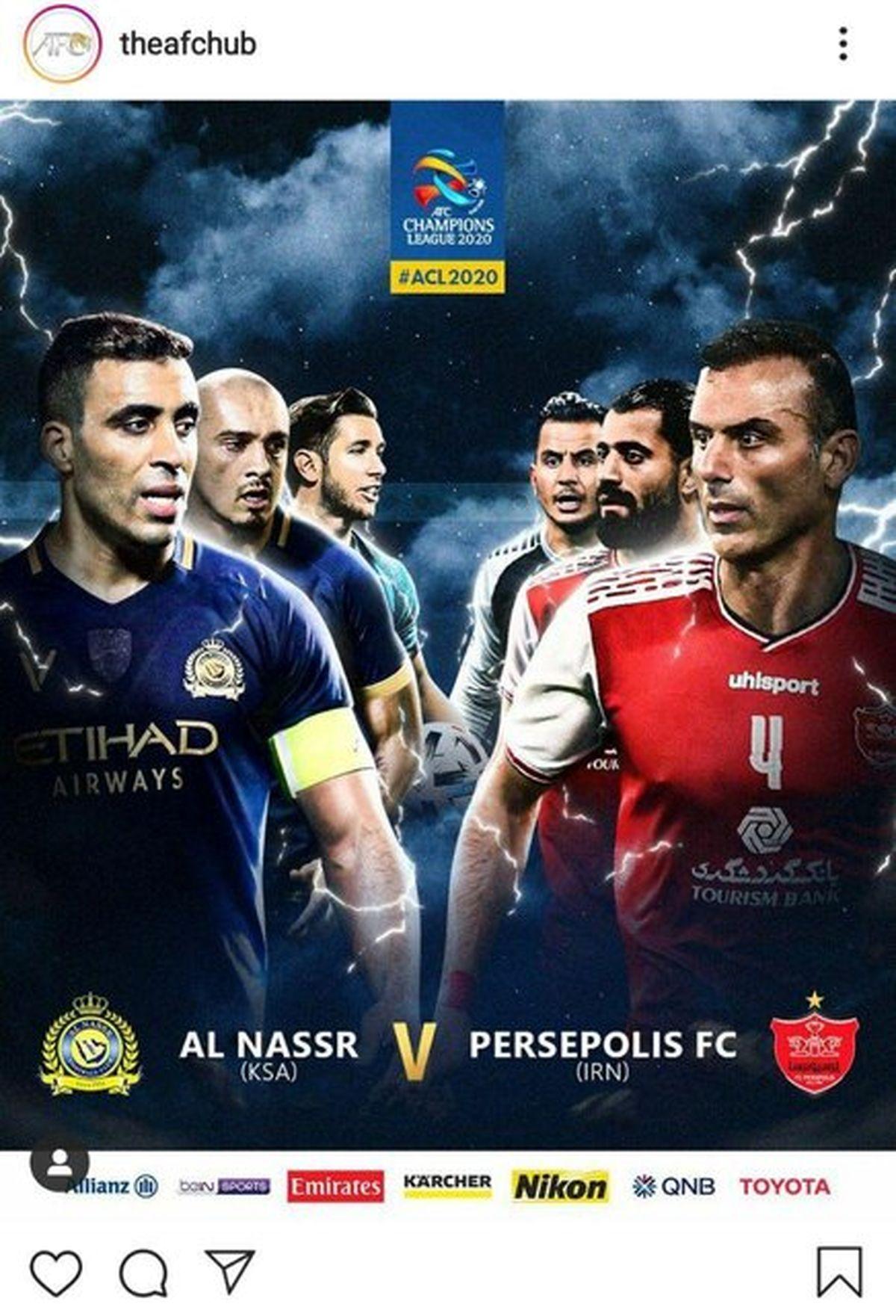 AFC کنعانیزادگان را جایگزین آلکثیر کرد!