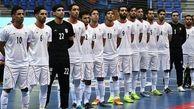 AFC:خیز ایران برای قهرمانی در جام جهانی