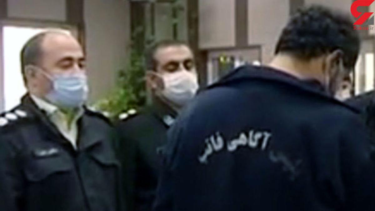 مارمولک (مرد هزار چهره تهران) دستگیر شد