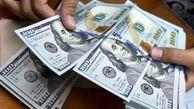 ریزش قیمت دلار به کانال جدید