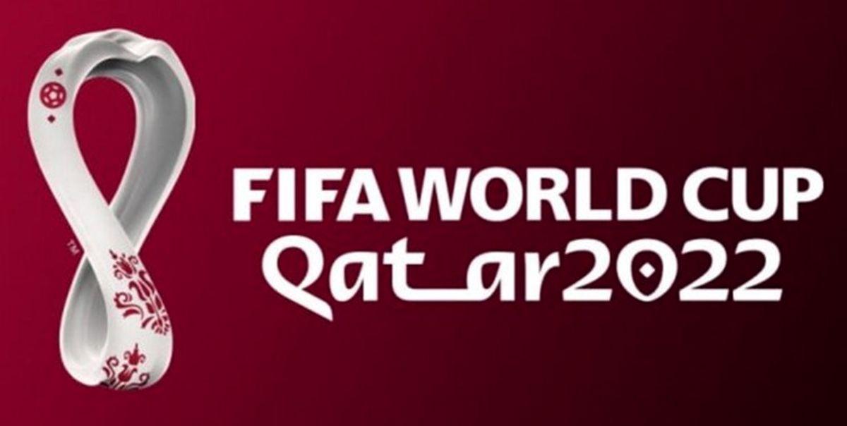 برنامه جدید انتخابی جام جهانی قطر