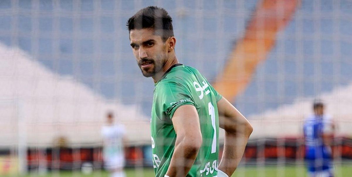 خبر بد برای استقلالی ها،خداحافظی حسینی
