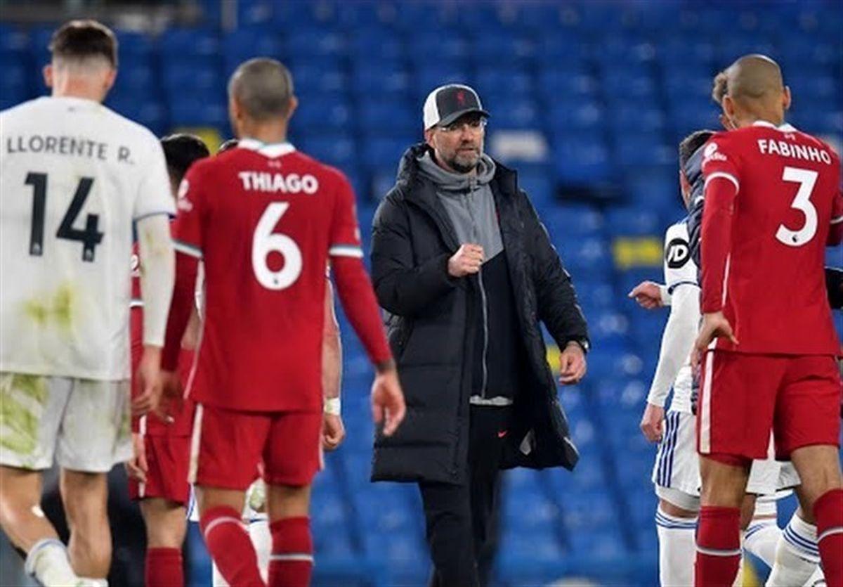 طعنه زشت بازیکنان لیدزیونایتد به لیورپولیها/ کلوپ واکنش نشان داد+ عکس