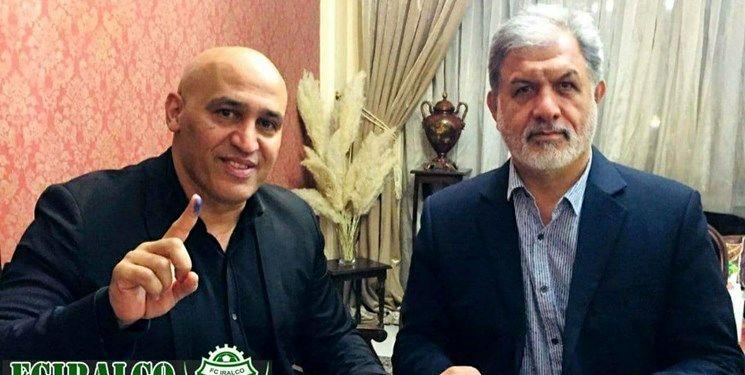 Official: Mansoorian replaced Khatibi in Arak Aluminum