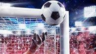 حیرت انگیز؛ ستاره هایی که از فوتبال متنفرند!