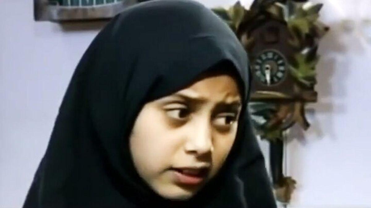 مونا فرجاد در سریال قدیمی