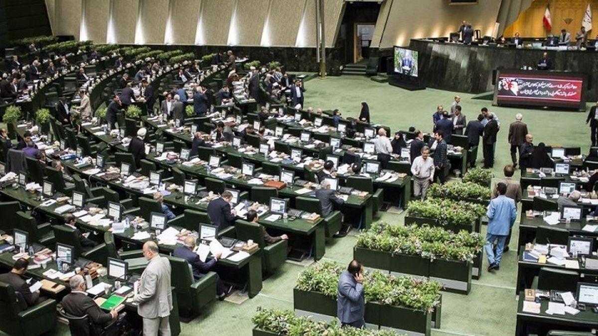 واکنش نمایندگان مجلس به پیروزی پرسپولیس مقابل النصر