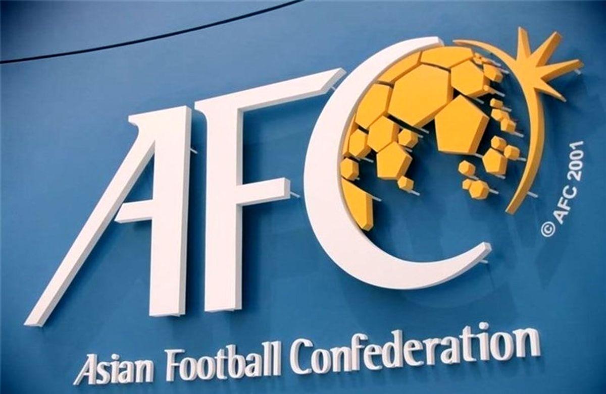 اولتیماتوم AFC به باشگاه ها و فدراسیون ها + جزئیات