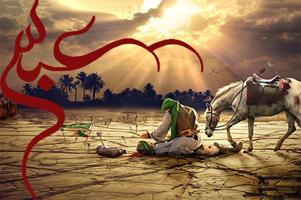 جزئیات شهادت حضرت عباس(ع) به روایت رهبر انقلاب