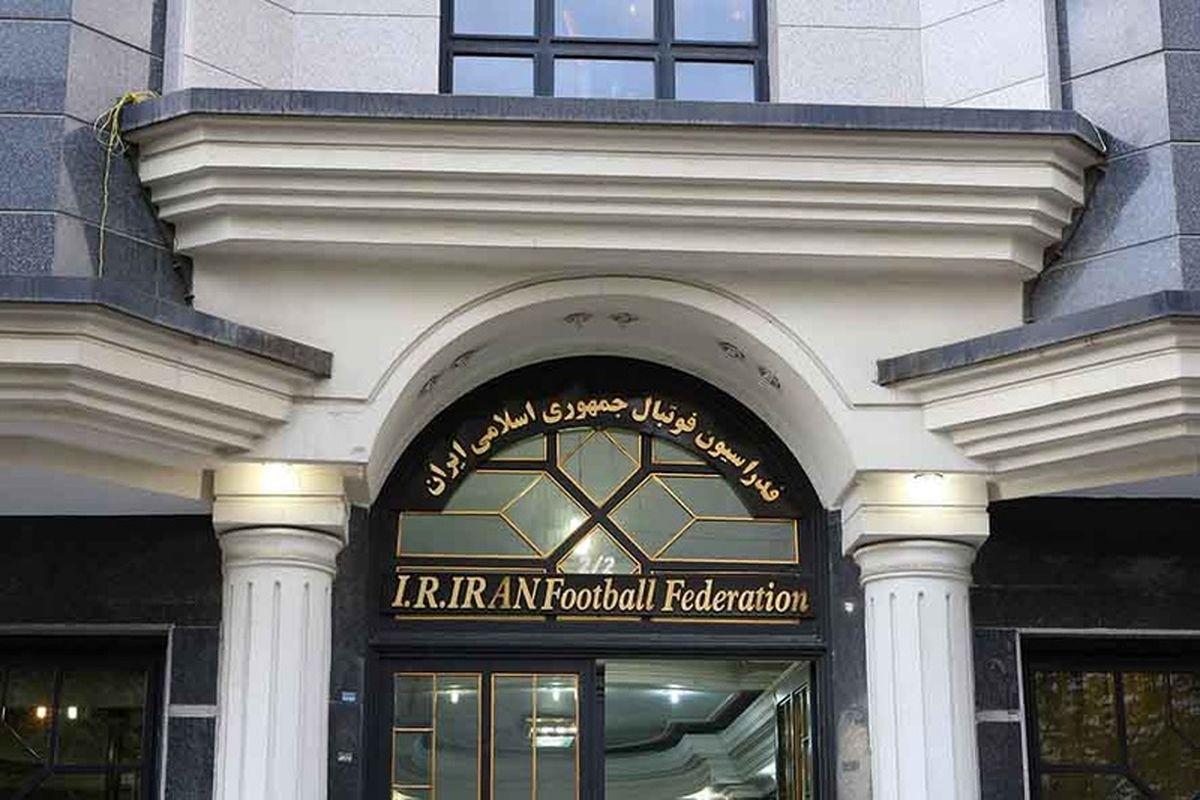 فوتبال در آستانه آوارگی؛کارمندان فدراسیون به مرکز ملی منتقل می شوند