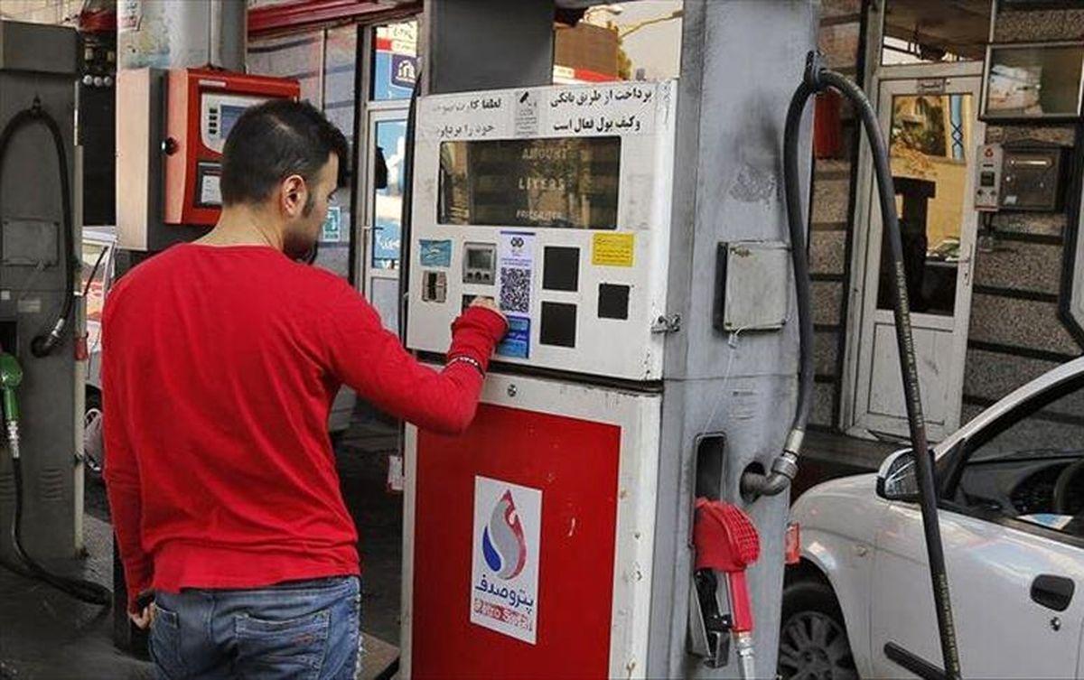 فوری/ بنزین گران می شود! + یارانه جدید بنزین به هر خانوار