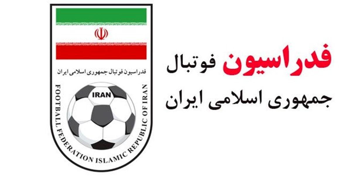 دادگاه CAS اعتراض ایران را پذیرفت و به AFC ده روز فرصت داد