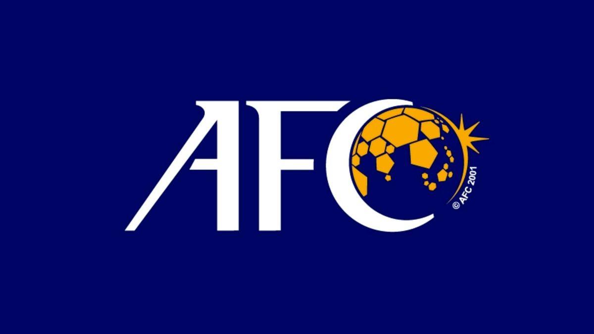 هیات راستی آزمایی AFC در راه ایران