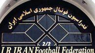 تاریخ برگزاری مجمع فدراسیون فوتبال مشخص شد