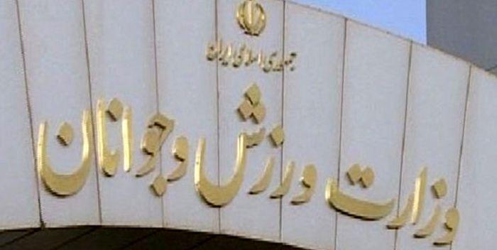دخالت وزارت در اساسنامه فدراسیون کذب محض است