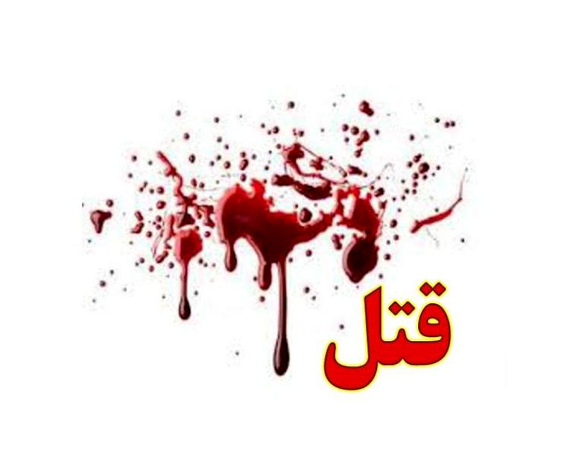 قتل عام خانواده دایی توسط خواستگار جنایت کار