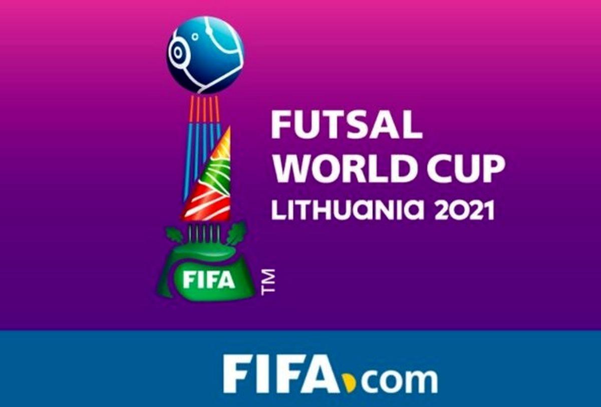 اعزام تیم ملی فوتسال به تایلند؛اسامی