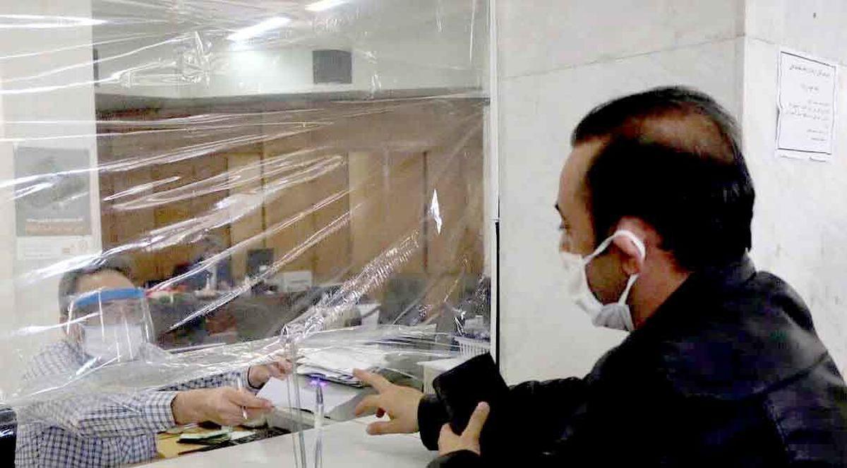 ساعت کاری و شرایط جدید دورکاری کارمندان اعلام شد