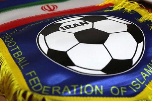 خطر تعلیق بیخ گوش فوتبال ایران!