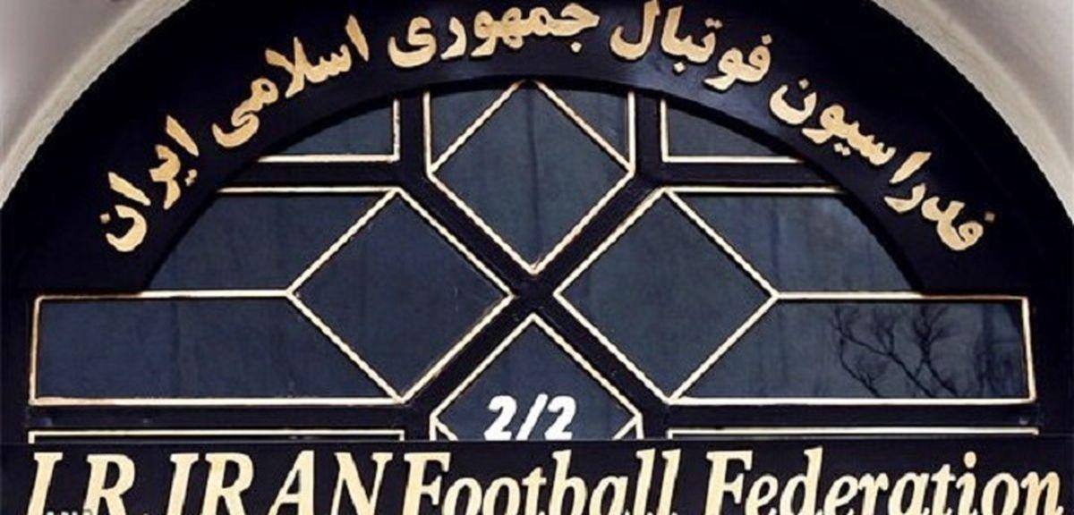 فدراسیون فوتبال یک رکورد تاریخی زد!
