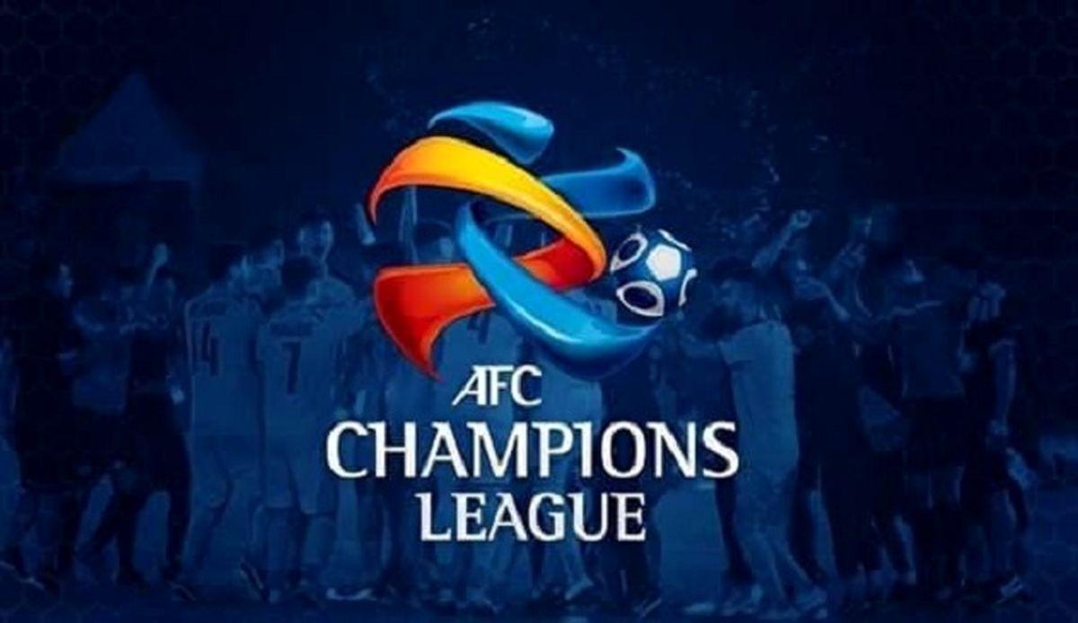 جزئیات برگزاری بازیهای مرحله یک هشتم نهایی لیگ قهرمانان آسیا