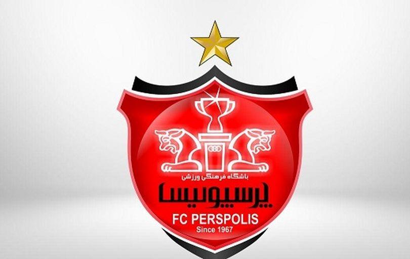 درخواست پرسپولیس به AFC برای میزبانی لیگ قهرمانان آسیا