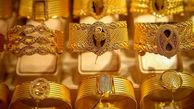 قیمت طلا: آخرین قیمت طلا و سکه 11 مرداد / طلا ارزان شد!