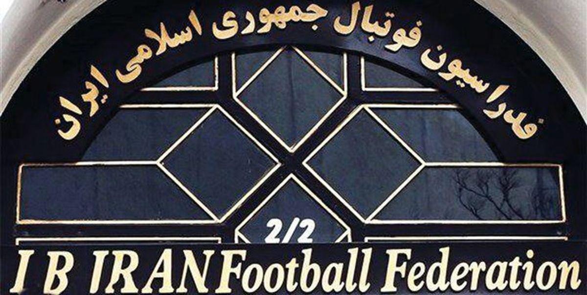 واکنش مهم فدراسیون به میزبانی دوباره بحرین در انتخابی جام جهانی