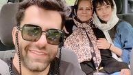 شیطنت خواهر رضا بهرام و برادرش در شمال| دانلود آهنگ عاشقی ممنوع رضا بهرام