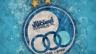 تجمع هواداران استقلال مقابل وزارت ورزش  حمایت هواداران از مجیدی