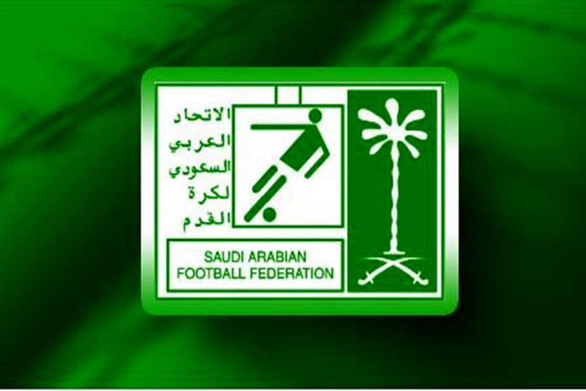 پاسخ عجیب عربستان به ادعای باشگاه پرسپولیس