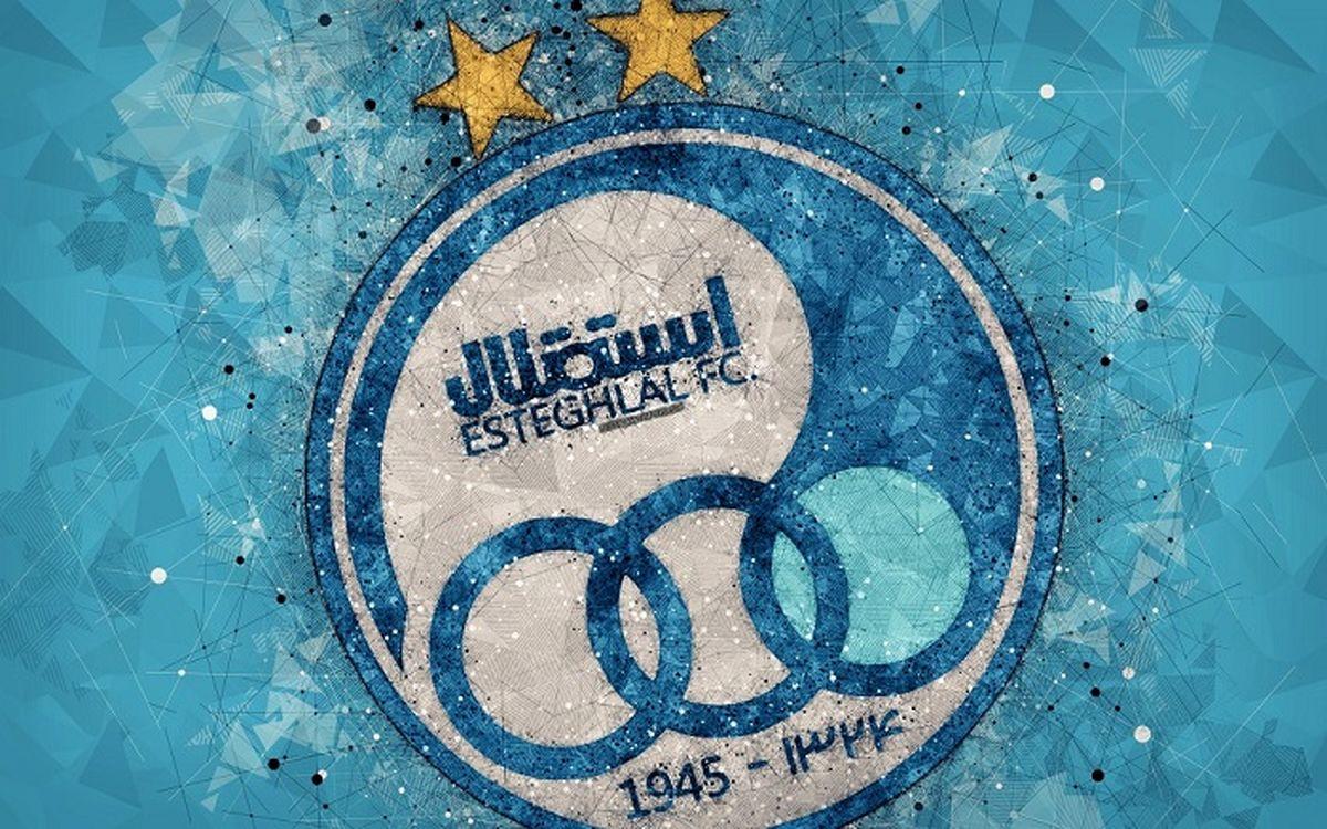 دو خبر مهم از استقلال قبل از حضور در لیگ قهرمانان آسیا 2021