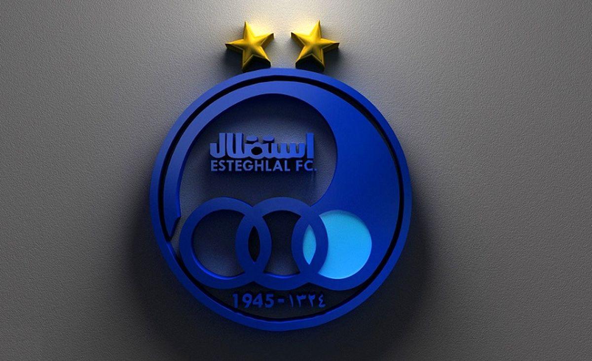 ستاره سوم؛ شعار عوام فریبانه تازه واردان استقلال/ بنزین روی آتش بحران آبیها!