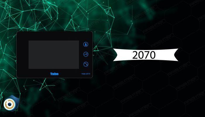 آیفون تصویری تابا مدل 2070