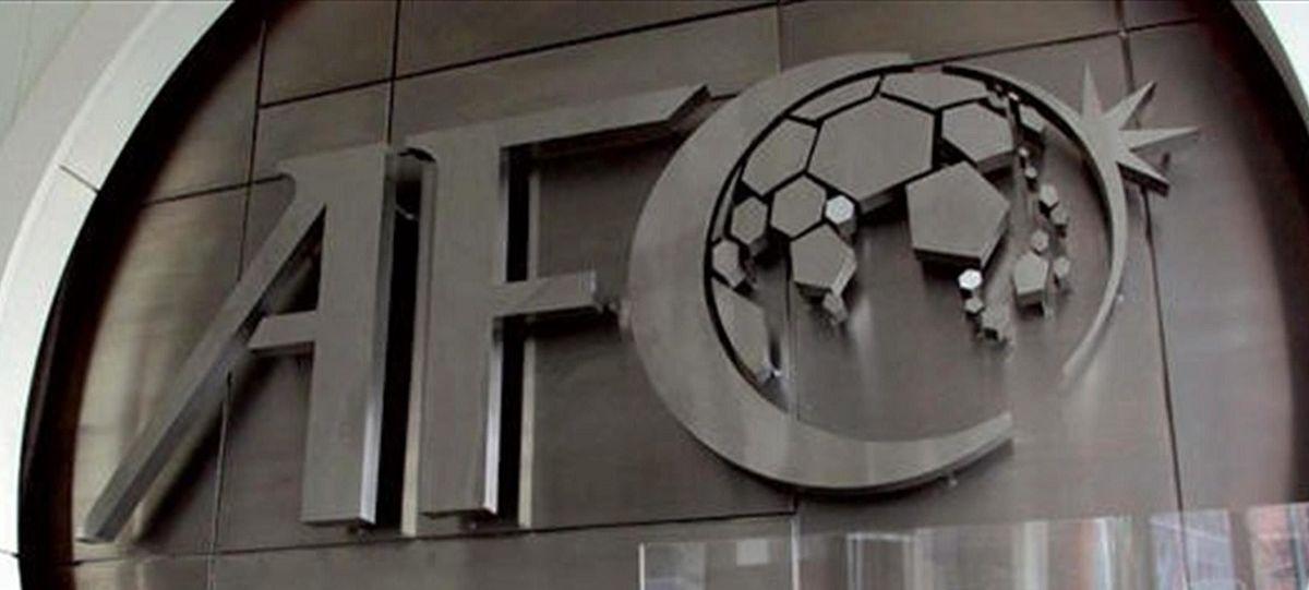 اعتراض ایران به AFC رد شد!