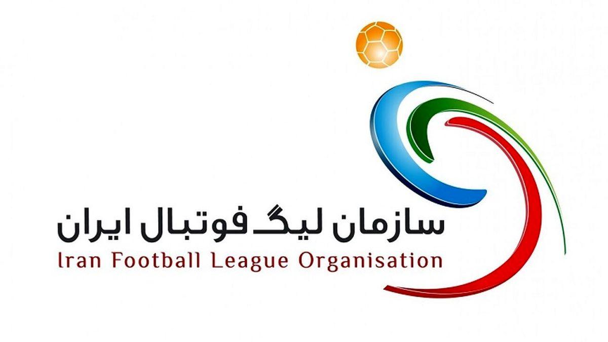 محکومیت یک شرکت در پرداخت 60 میلیارد به سازمان لیگ فوتبال ایران