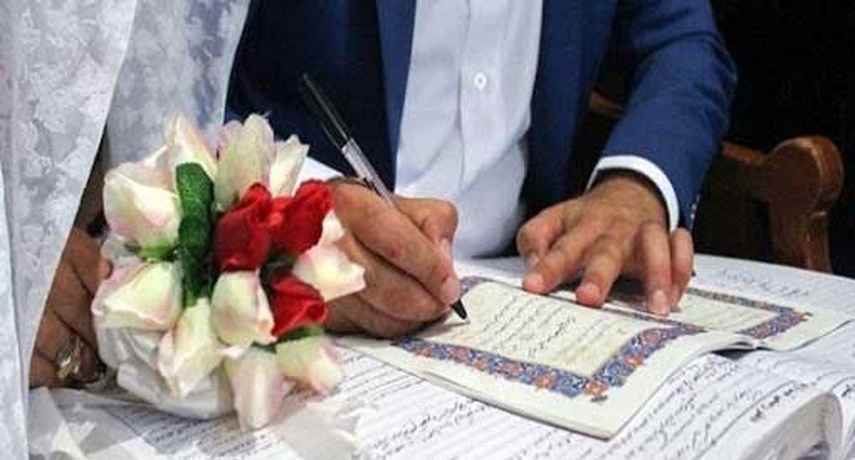 ازدواج سفید یا همباشی سیاه|مجازات قانونی