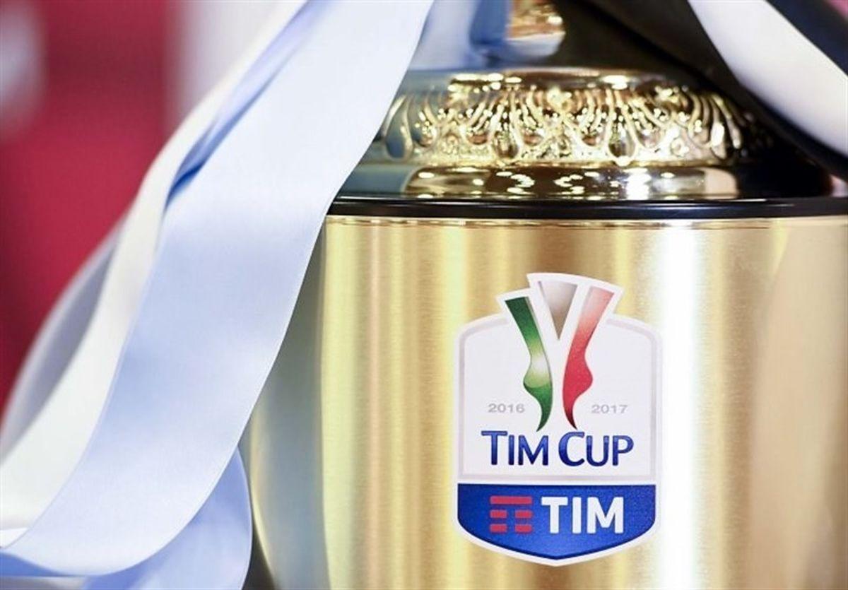 محل برگزاری فینال جام حذفی ایتالیا مشخص شد + جزئیات