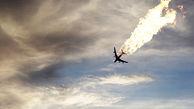 نجات معجزهآسای یک استقلالی از پرواز مرگ اوکراین! + عکس