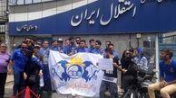 تجمع هواداران استقلال مقابل باشگاه پس از فسخ قرارداد استراماچونی + عکس